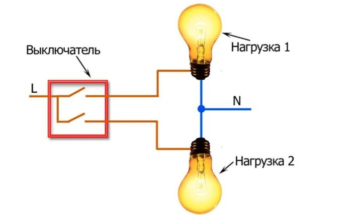 схема подключения двух лампочек к одному выключателю